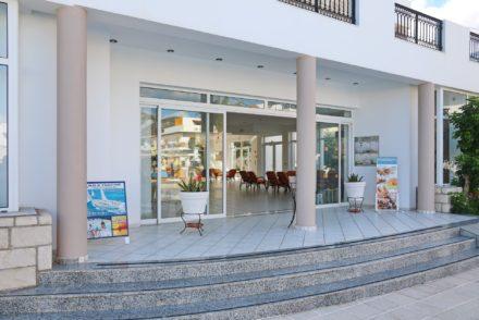 Reception | Maria Rousse Malia Crete